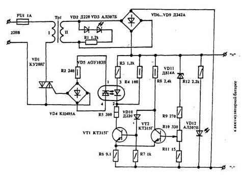 авто зарядные устройства схемы.