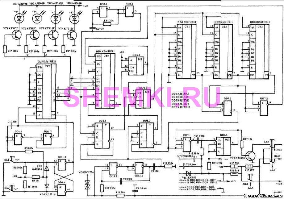 Комментариев: 0. Октан-корректор на КМОП микросхемах.  Добавил: vladnat4Дата: 07.04.2013Просмотры: 154Категория.