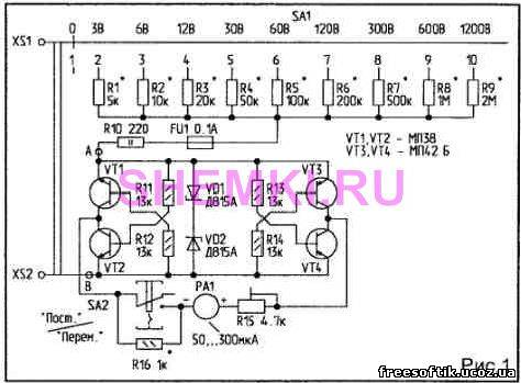 Именно на таком линейном детекторе и собран предлагаемый многопредельный вольтметр (рис.1). Схема достаточно проста...